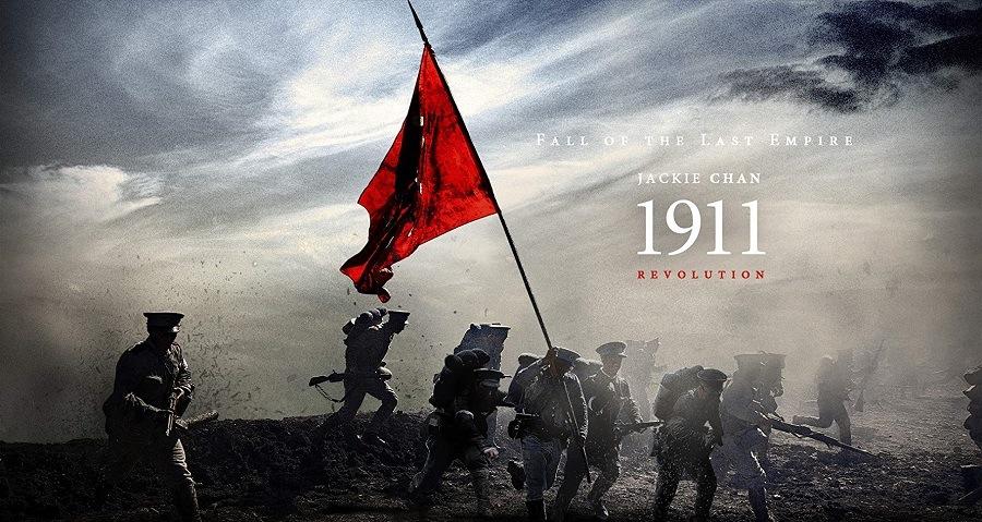 1911 - A Revolução Torrent