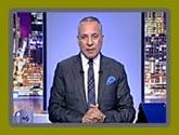 -- برنامج على مسئوليتى مع أحمد موسى حلقة يوم --الإثنين 5-12-2016