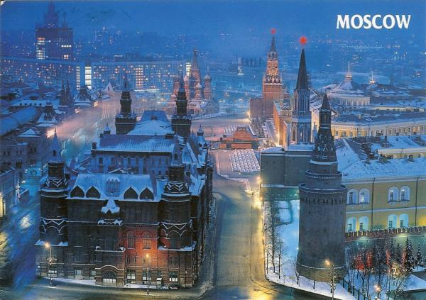 night view of the Red Square, Moscow, with snow