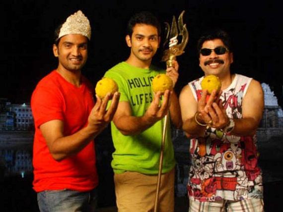 Download Kanna Laddu Thinna Aasaiya Movie For Free