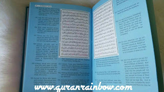 rainbow quran english translation in UK, USA, CANADA, AUSTRALIA, SOUTH AFRICA, UAE, DUBAI, EUROPE, INDIA