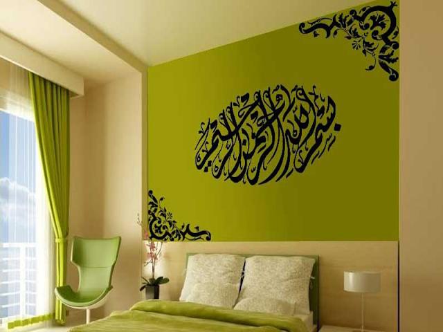 midbritlushes islamic wall decals islamic muslim moments allah 786 islam wall art vinyl
