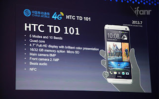 HTC One TD 101 Specs, Price, Review