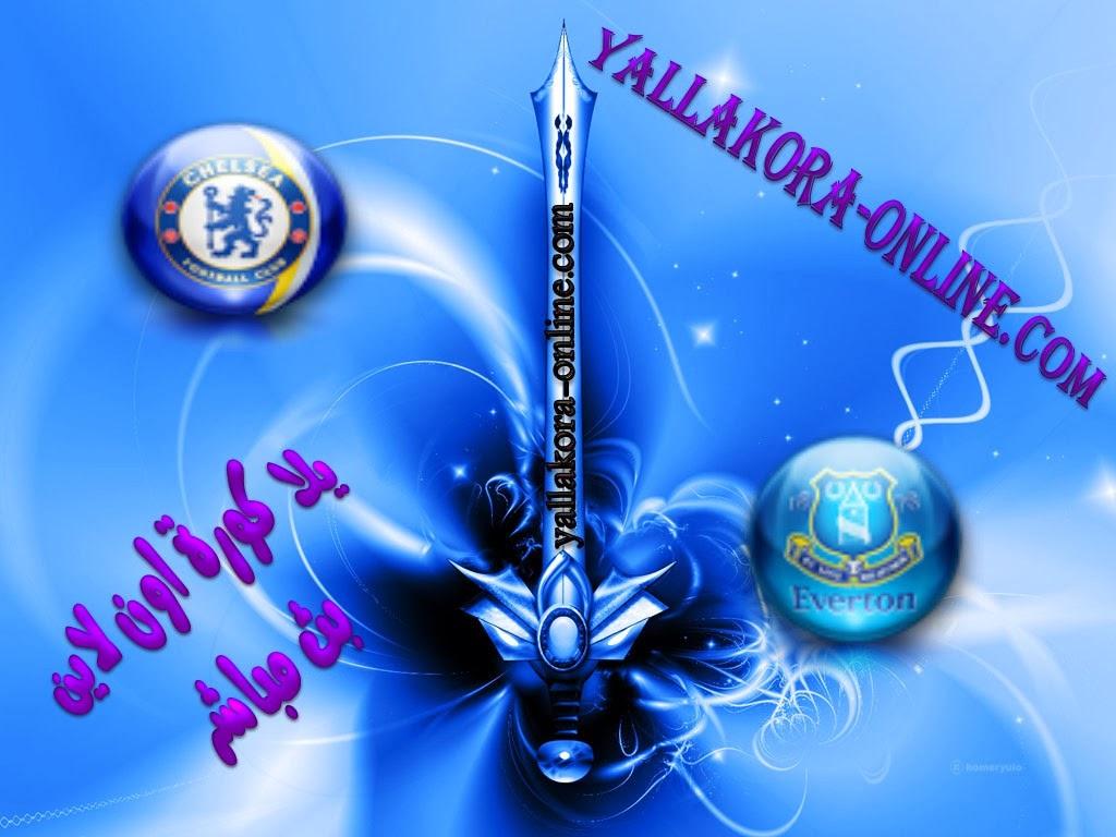 http://www.yallakora-online.com/2014/02/22-2-2014-chelsea-vs-everton.html