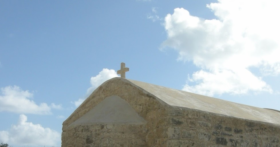 Exploring Cyprus: Agios Georgios Church