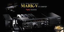 FT1000...Mark V