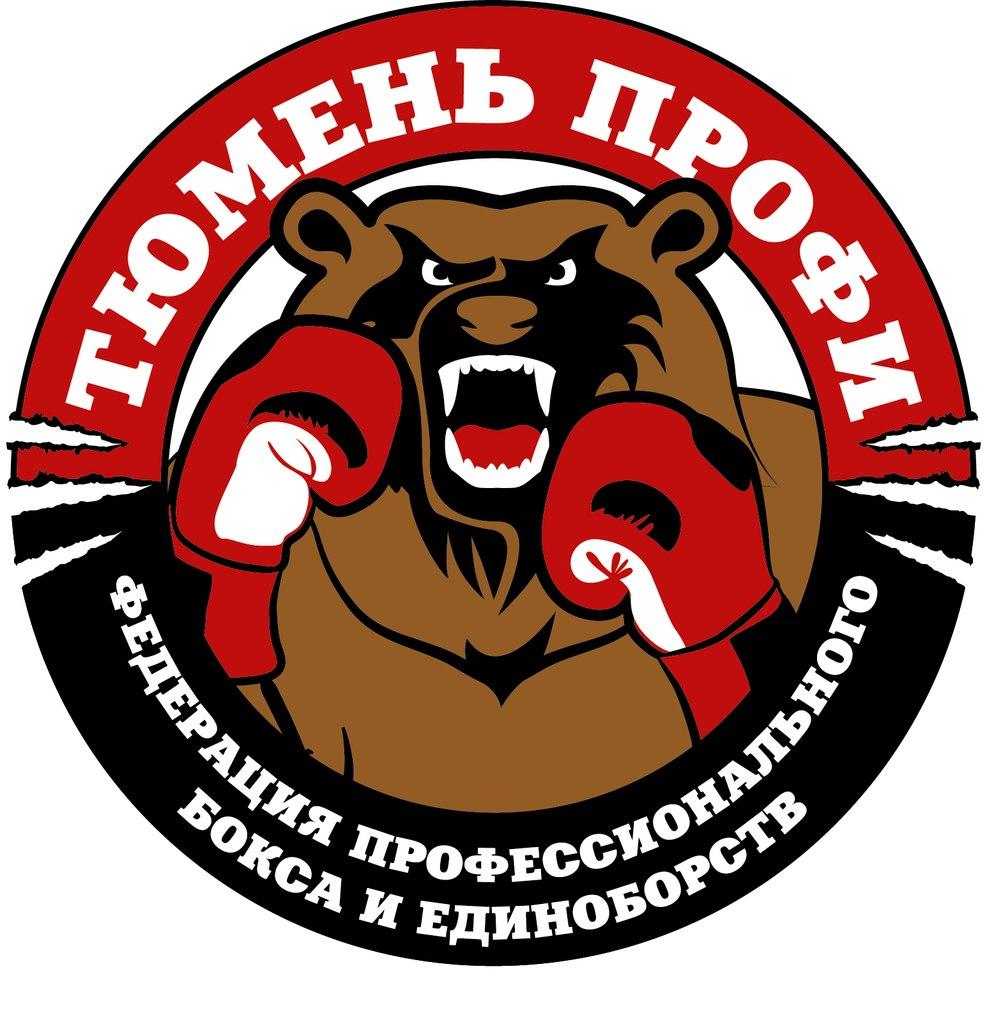 Мастер спорта Российской Федерации Холявко Андрей Геннадьевич