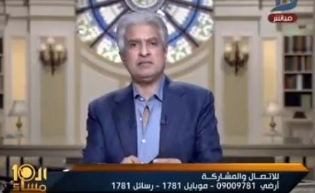 برنامج العاشره مساء حلقة 28-5-2017 وائل الابراشى