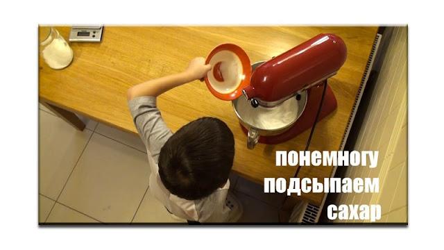 Безе (рецепт)