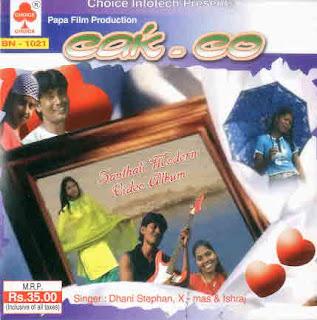 cha ko santali album cover