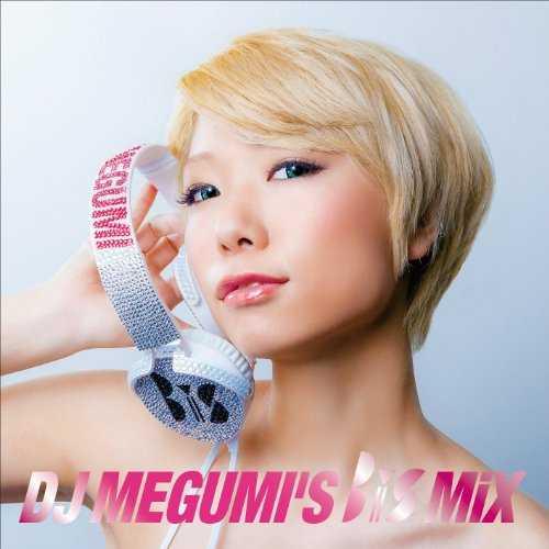 [Album] BiS – DJ MEGUMI'S BiS MiX (2015.05.27/MP3/RAR)