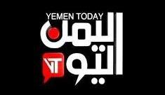 تردد قناة اليمن اليوم الفضائية على النايل سات 2016
