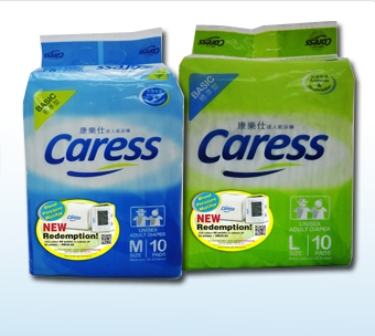 Caress: Free Adult Diapers Sample Giveaway | Malaysia Free Sample ...