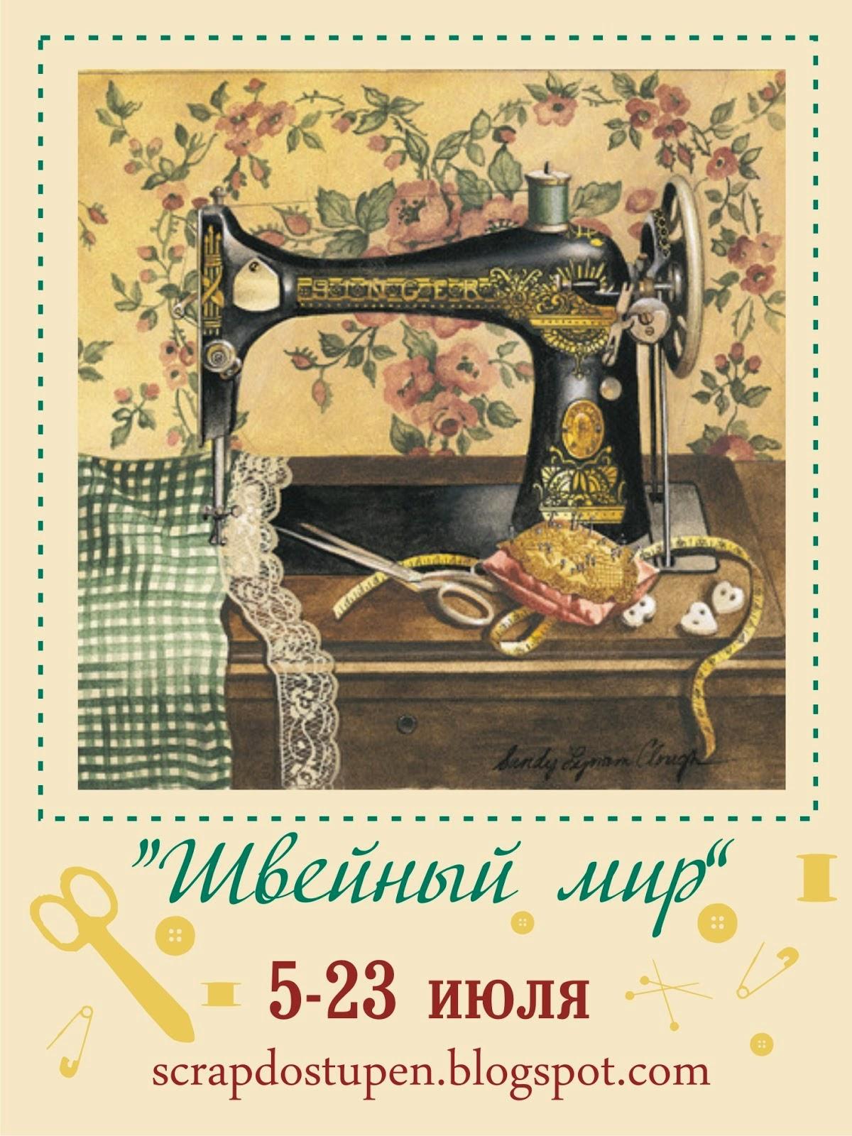 http://scrapdostupen.blogspot.ru/2014/07/blog-post_5.html