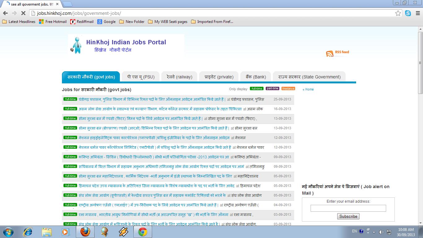 zilla parishad hingoli tinder dating site