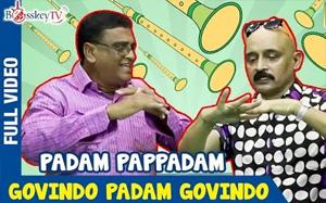 Govindo Padam Govindo | Full Video | Padam Pappadam