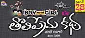 Boy Meets Girl Tholiprema katha movie wallpapers-thumbnail-16