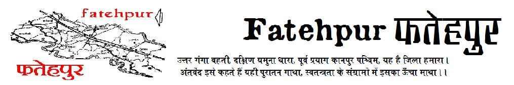फतेहपुर Fatehpur