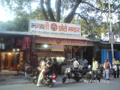 Bhagwati Chole bhandar, a popular local eating joint in Haridwar