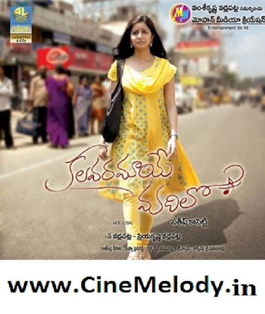 Kalavaramaye Madilo Telugu Mp3 Songs Free  Download  2009