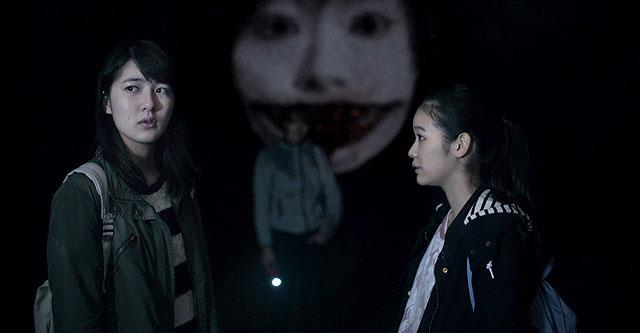 映画 デスフォレスト 恐怖の森3