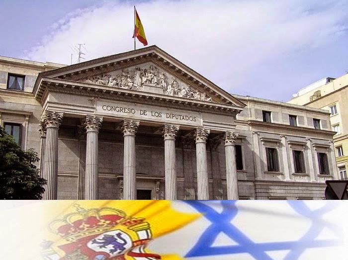 El Congreso de españa aprueba hoy la ley de nacionalidad para los sefardíes