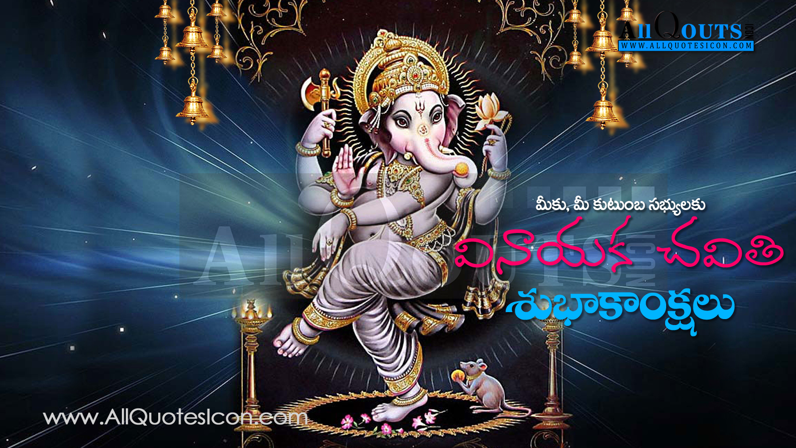Happy ganesh chaturthi images and greetings in telugu 2015 www here is vinayaka chavithi 2015 wallpapers in telugubest vinayaka chavithi information in telugu m4hsunfo