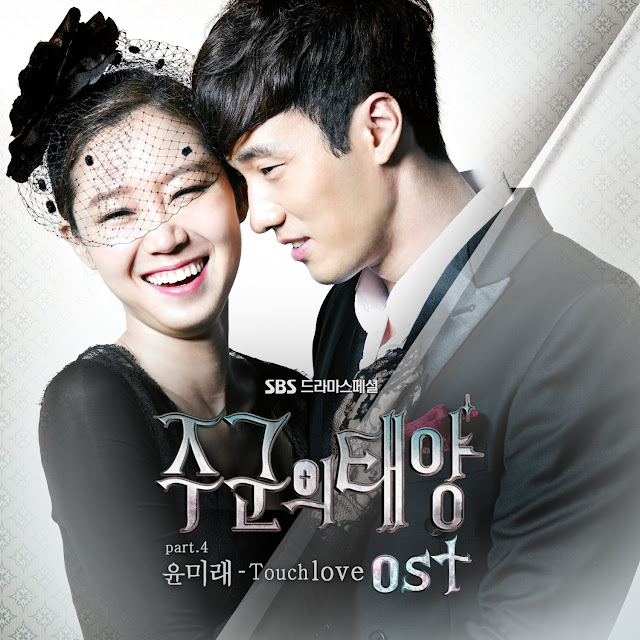 t Yoonmirae - The Master's Sun OST Part.4 download 주군의 태양 OST Part.4 mp3