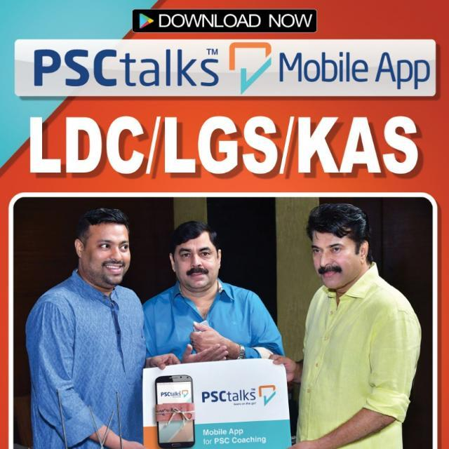 No.1 Psc Learning App