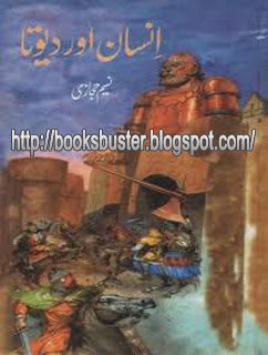 Free Download Urdu Book Insaan Aur Devta Part 1