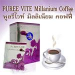 พูลรีไวท์ มิลลิเนียม คอฟฟี่ (Puree Vite Millanium Coffee)