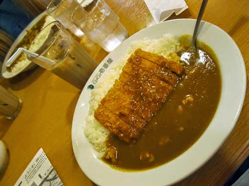 Japanese tonkatsu curry