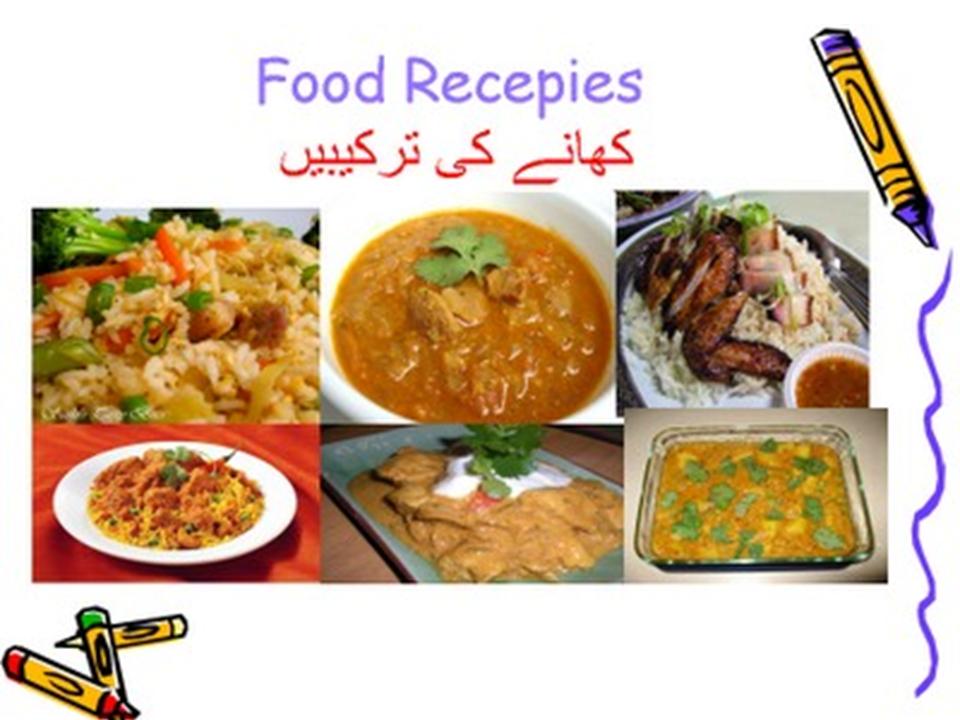 http://apniactivity.blogspot.com/p/food-recipes.html