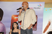 Paisa pre release Press meet Photos Gallery-thumbnail-16