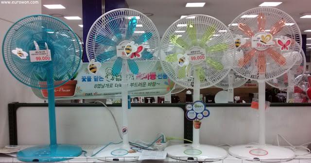 Ventiladores peligrosos en Corea