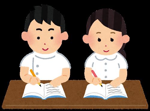 看護師の勉強会・会議のイラスト