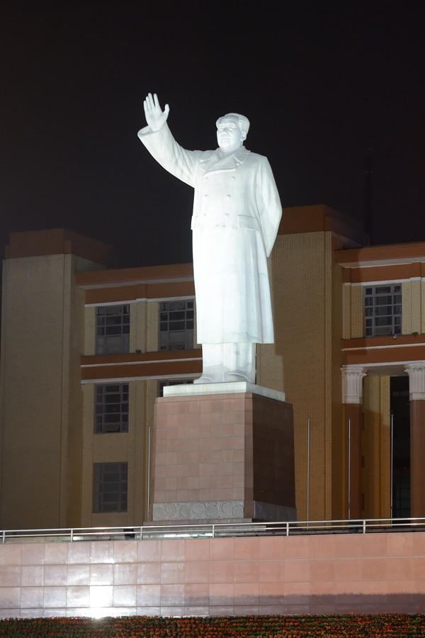 Statue of Chairman Mao in Tianfu Square in Chengdu Sichuan