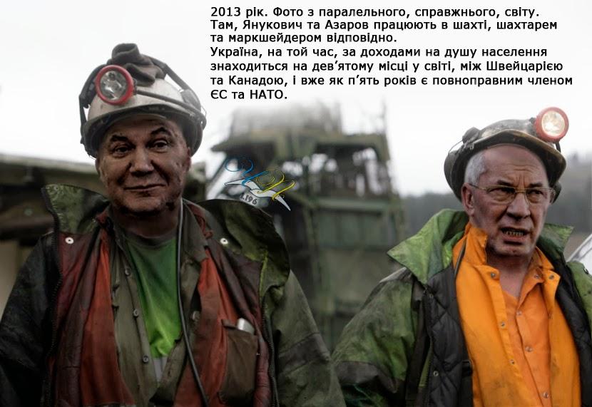 Я поражен оптимизмом Антимайдана, - Азаров - Цензор.НЕТ 8107