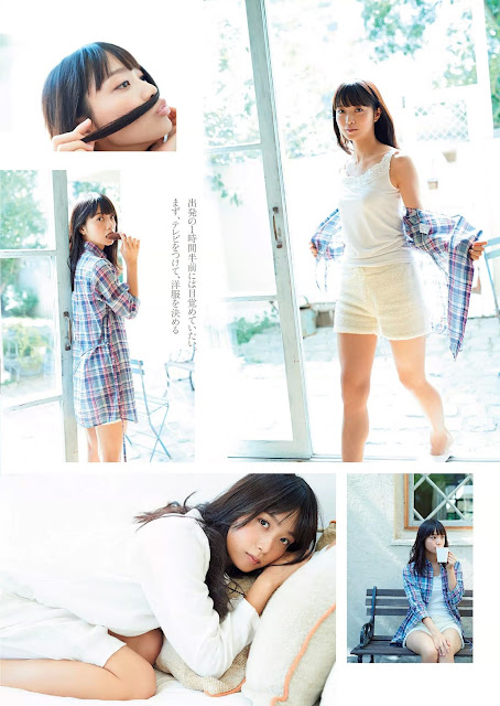 Fukagawa Mai 深川麻衣 Weekly Playboy No 45 2015 Photos 2