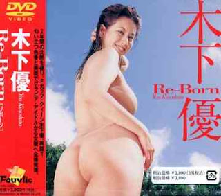 Yu Kinoshita &#8211; Re-Born Bonnus