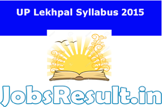 UP Lekhpal Syllabus 2015