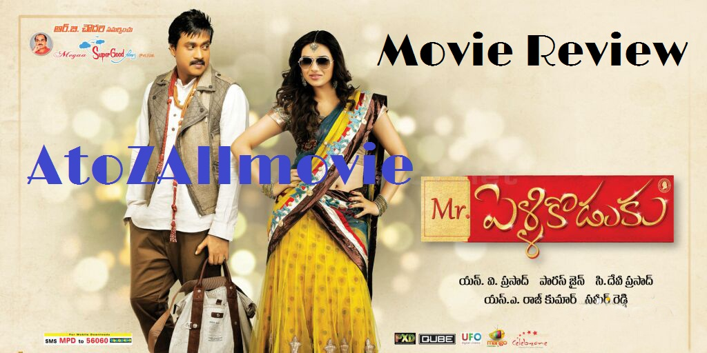 mr pellikoduku telugu movie review atozallmovie. Black Bedroom Furniture Sets. Home Design Ideas