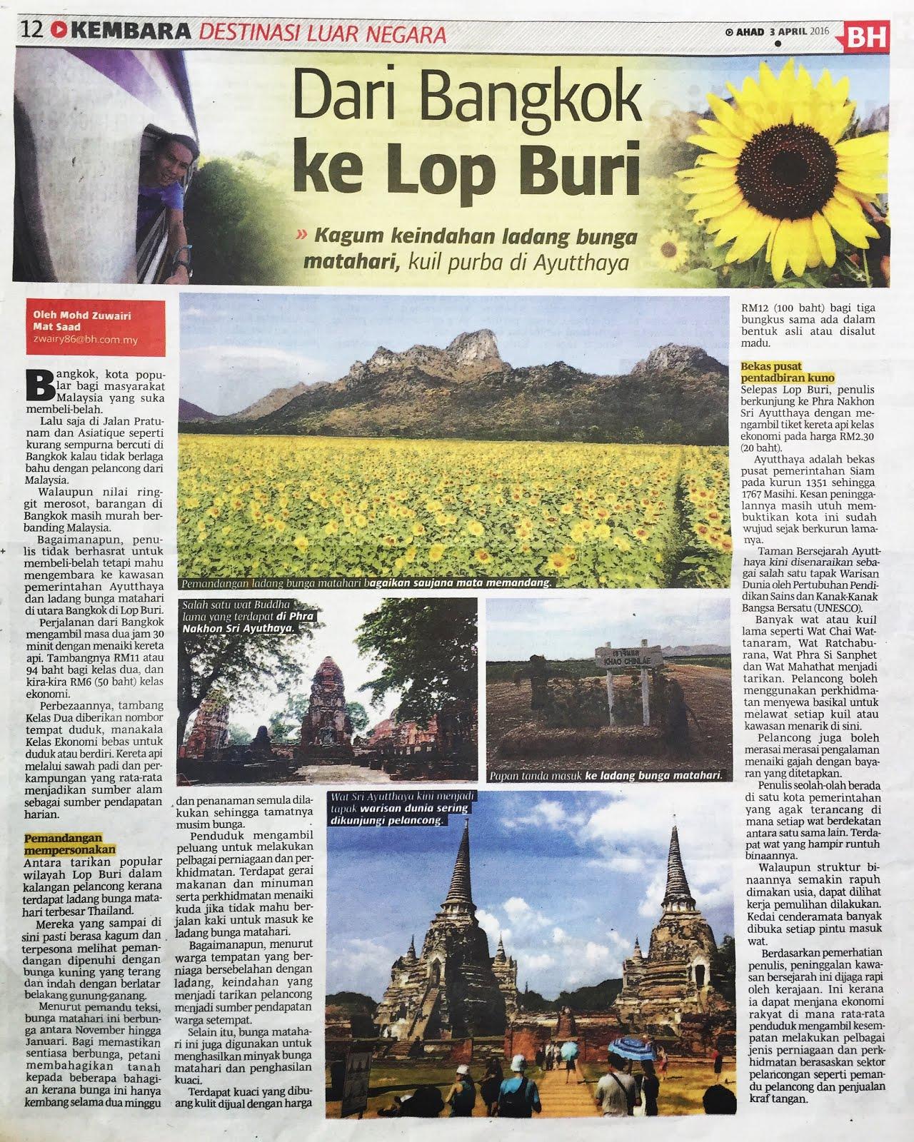 Lop Buri (BERITA HARIAN)