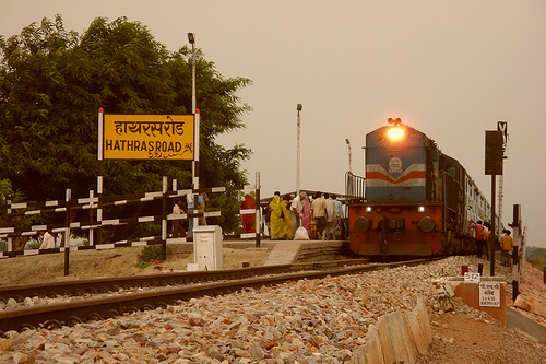 hathras is a town in mahamaya district of uttar pradesh state hathras ...