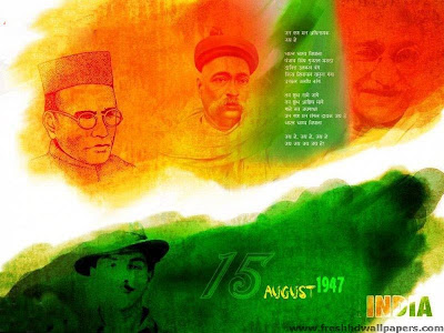 Happy Independence Day 2013 - Free HD Wallpapers