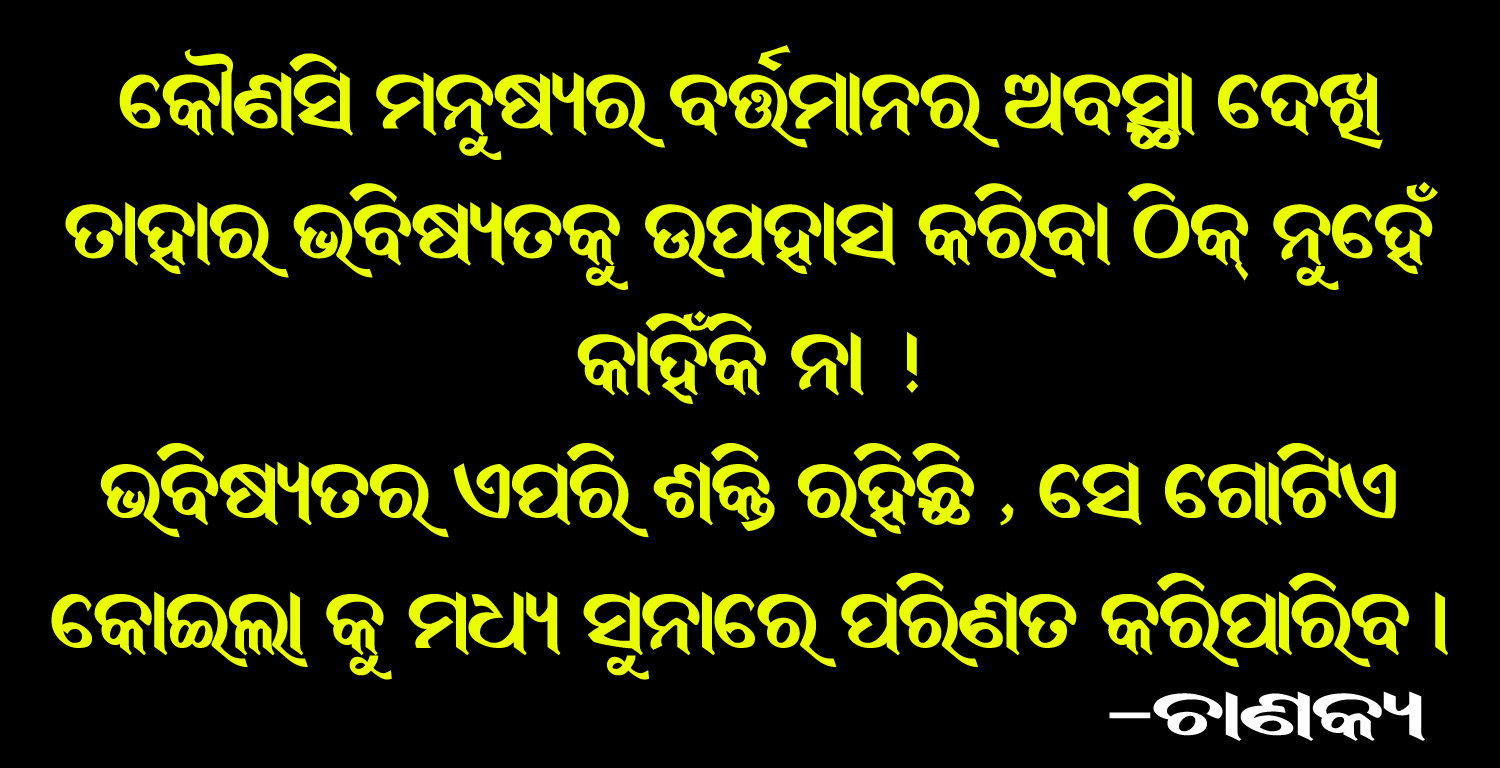 """Search Results for """"Odia Katha O Notha Image"""" – Calendar 2015"""