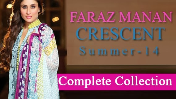 Crescent Spring/Summer Lawn Designs 2014