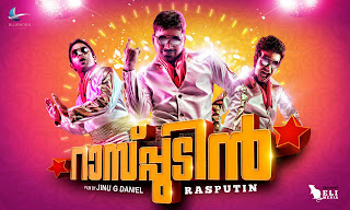 Malayalam Movie Rasputin Posters