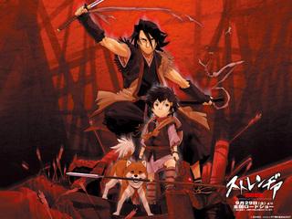 Kiếm Của Quái Nhân - Sword Of The Stranger 2007 Vietsub xalophim