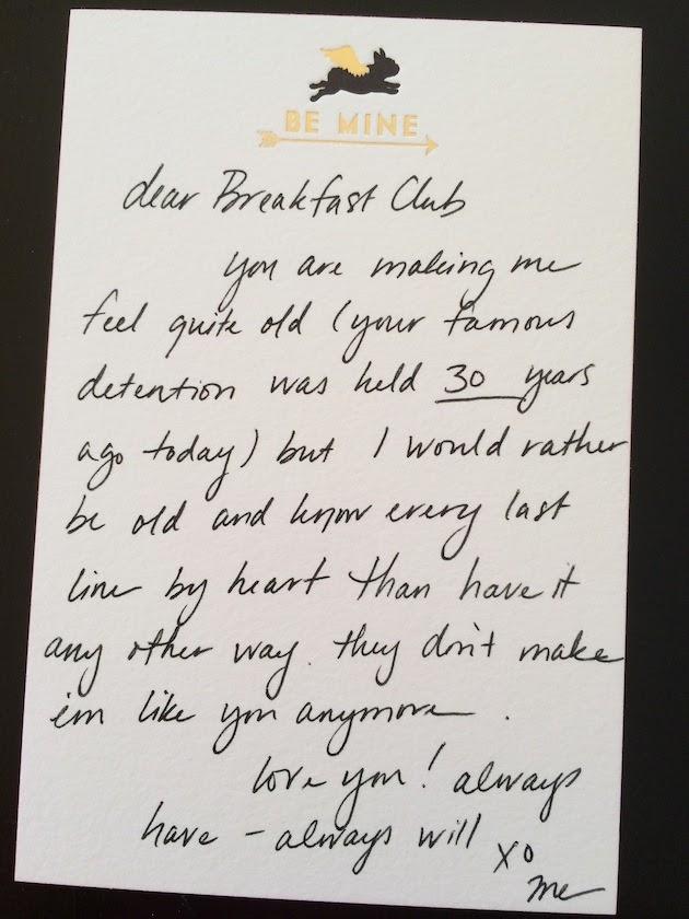 valentine: dear breakfast club